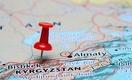 Кыргызстан и Казахстан ведут переговоры о беспошлинной поставке нефти