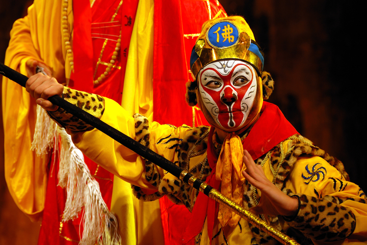 China Opera Monkey King