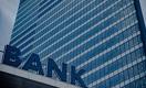 Возродится ли финансовый сектор Казахстана?