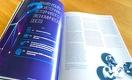 Впервые в Казахстане подготовлен отчёт по рынку прямых инвестиций