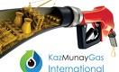 Исторические рекорды KMG International