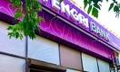 В Tengri Bank сменился состав совета директоров