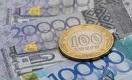 Валюта Казахстана за сутки укрепилась на 2 тенге