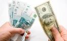 Утренняя сессия KASE: рубль стабилен, доллар немного дорожает