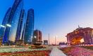 Как открыть для себя Эмираты с непривычного ракурса