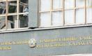 Международные резервы Нацбанка Казахстана снова снизились