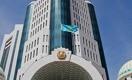 «Весь груз ответственности принял на себя». Как Назарбаеву присваивали статус почётного сенатора