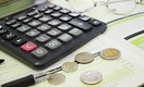 Дефицит текущего счета по итогам января - сентября составил $3,8 млрд