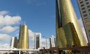 Фонд «Самрук-Қазына» перестал быть акционером Аir Kazakhstan