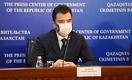Как будут восстанавливать экономику Казахстана