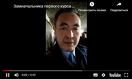 «Мы - братва»: Полицейский из Карагандинской академии МВД не виноват?