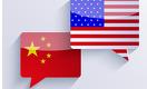 Гонка за первенство между Китаем и Западом