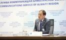 «Социальные» чиновники в Талдыкоргане арендовали для себя особняки за 7 млн