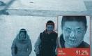 Камеры наблюдения в Алматы будут распознавать лица. Сколько на них потратят?