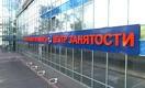 Иллюзии и реалии безработицы в Казахстане