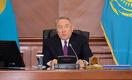 Назарбаев: Вы трусы, а не правительство