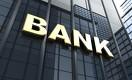 Какие банки и зачем опять спасает государство?