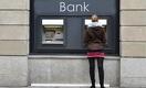 Объём плохих кредитов в банках РК сокращается. Но радоваться рано