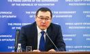 130 млрд тенге штрафов спишут предпринимателям в рамках налоговой амнистии