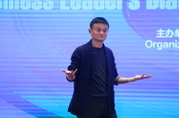Jack Ma's Wealth Drops $2.6 Billion As Ant Group Suspends IPO