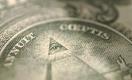 Сколько стоит доллар в четверг, 21 февраля