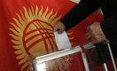 Что думают политологи о выборах в Кыргызстане и новом президенте