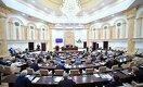 Парламент узаконил дистанционную работу казахстанцев