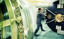 Иностранные банки смогут открыть в Казахстане свои филиалы