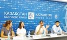 Новая полиция Казахстана: гражданское общество разработало концепт реформы МВД
