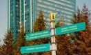 Казахстан: Власть и общество – социального контракта больше нет?