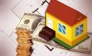 Упадет ли стоимость недвижимости в Казахстане до антирекорда?