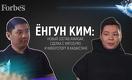 Как Ёнгун Ким провернул самую крупную в истории казахстанского киберспорта сделку