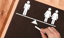 Data-Driven Gender Equality