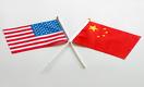 Жребий брошен: американо-китайские отношения в шаге от разрыва