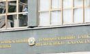 Нацбанк вложит 200 млрд тенге пенсионных накоплений в облигации банков