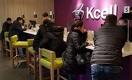 «Казахтелеком» может продать крупный пакет акций Kcell