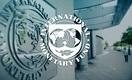 МВФ сохранил прогноз по росту мировой экономики на 2021 год на уровне 6%
