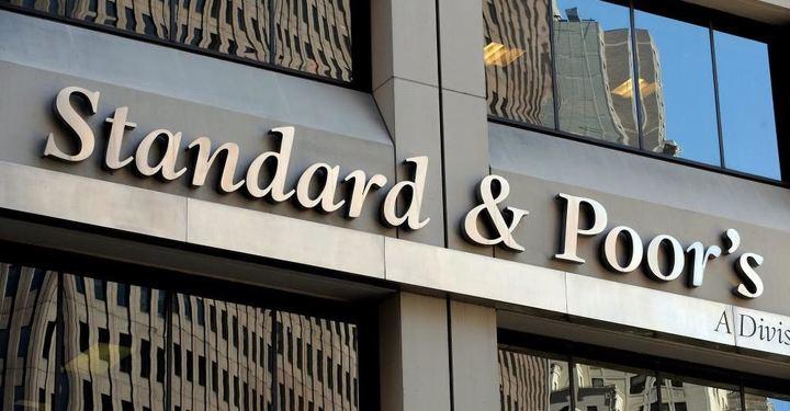 S&P подтвердило кредитные рейтинги Республики Беларусь со«стабильным» прогнозом