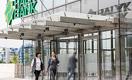 Новый сервис от Министерства цифрового развития и Halyk Bank: открыть ИП за пять минут, не выходя из дома