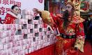 Богатейшие люди Китая: кто они?