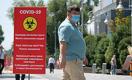 Карантинные меры усилены в Алматы и ряде областей Казахстана