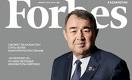 Forbes Kazakhstan назвал бизнесмена года