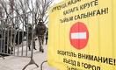 Tygodnik Powszechny: Узбекистан и Казахстан хотят распрощаться с кириллицей