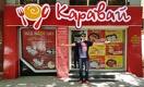 Где в Казахстане можно вкусно пообедать за 500 тенге? Конечно, в Шымкенте!