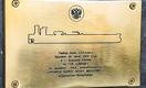 Первый президент Казахстана получил на день рождения танкер