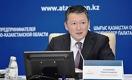 Тимур Кулибаев научит казахстанских школьников заниматься бизнесом