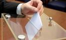 Мажилис принял в работу пакет поправок в Конституционный закон «О выборах»
