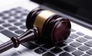 Высокий суд Англии вынес решение в деле Казахстан против Стати в онлайн-режиме
