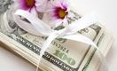 Сколько стоит доллар после вступления в должность нового президента