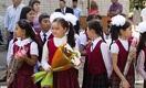 Как будут учиться казахстанские школьники в дежурных классах